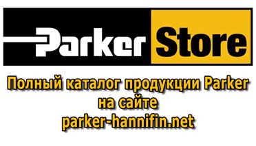 http://parker-hannifin.net/
